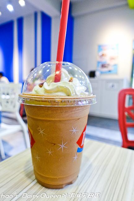 201510 Dairy Queen冰淇淋天母店 072.jpg