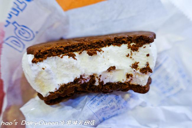 201510 Dairy Queen冰淇淋天母店 083.jpg