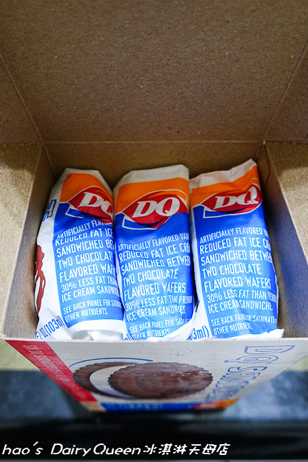 201510 Dairy Queen冰淇淋天母店 088.jpg