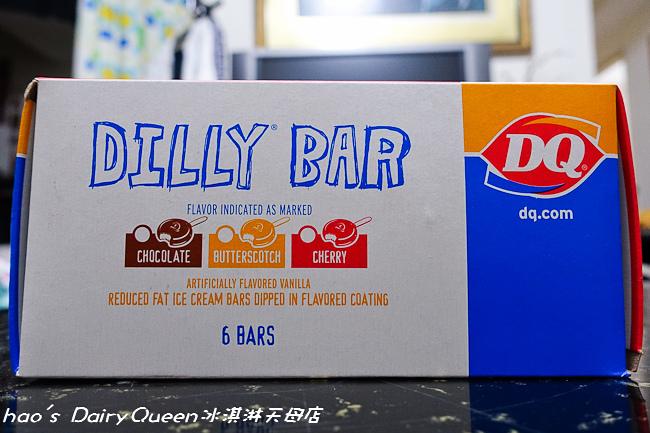 201510 Dairy Queen冰淇淋天母店 091.jpg