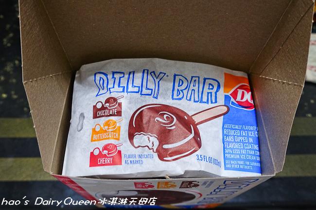 201510 Dairy Queen冰淇淋天母店 093.jpg