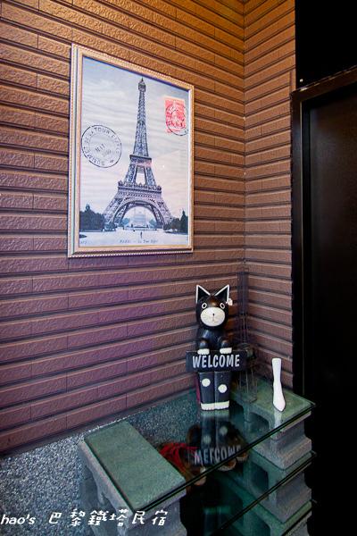 201510巴黎鐵塔民宿004.jpg