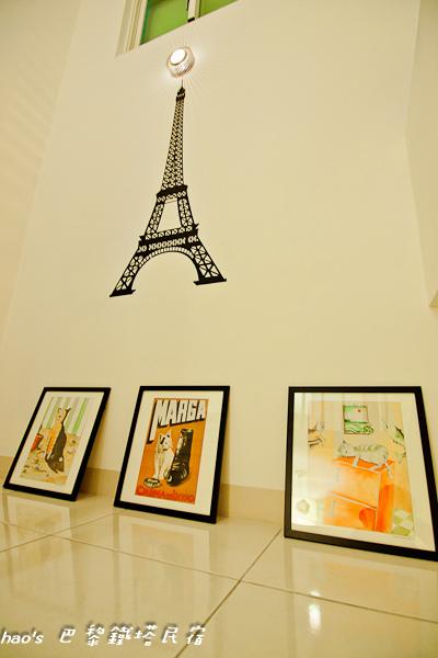 201510巴黎鐵塔民宿032.jpg