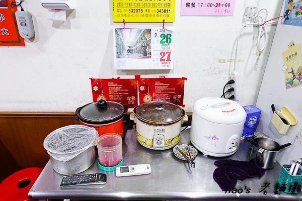 201509老麵攤004.jpg