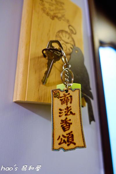 201510 易和屋2人房 030.jpg