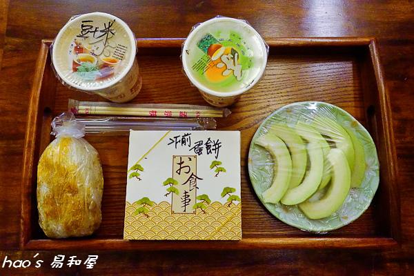 201510 易和屋早餐 002.jpg