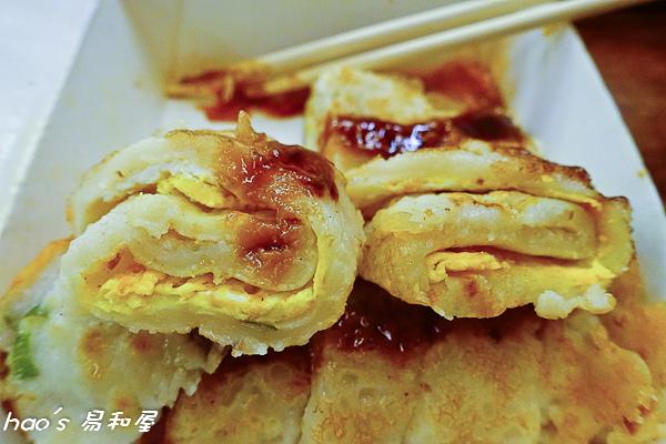 201510 易和屋早餐 004.jpg