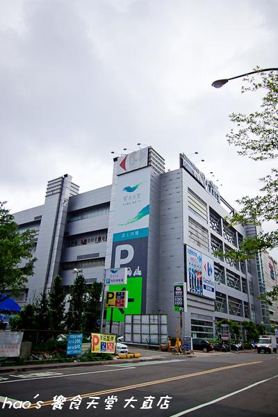 201510 饗食天堂大直 001.jpg