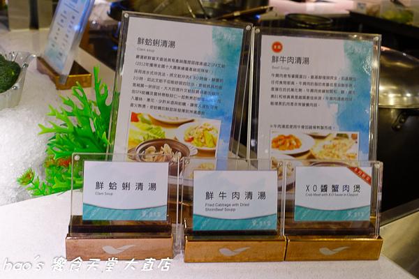 201510 饗食天堂大直 117.jpg