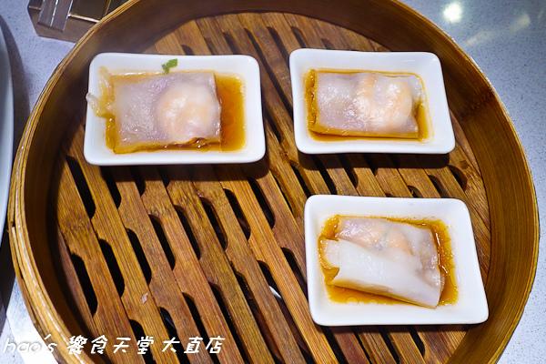 201510 饗食天堂大直 123.jpg