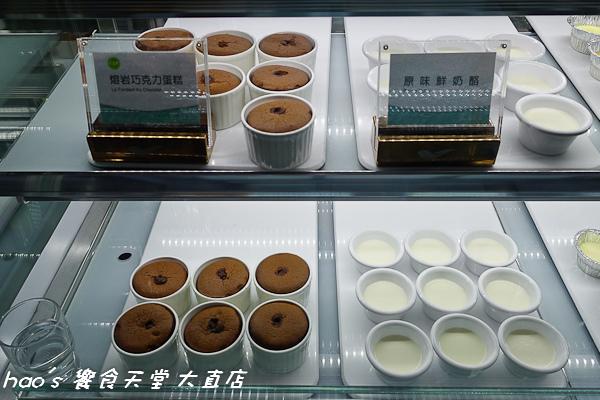 201510 饗食天堂大直 158.jpg