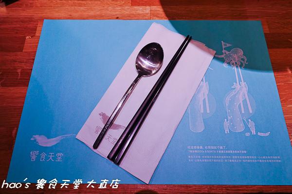 201510 饗食天堂大直 164.jpg