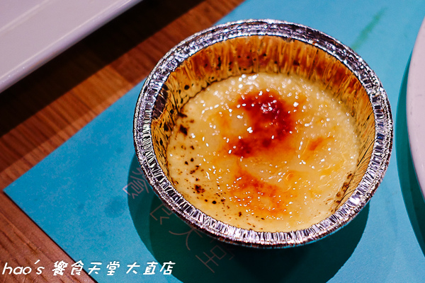 201510 饗食天堂大直 227.jpg