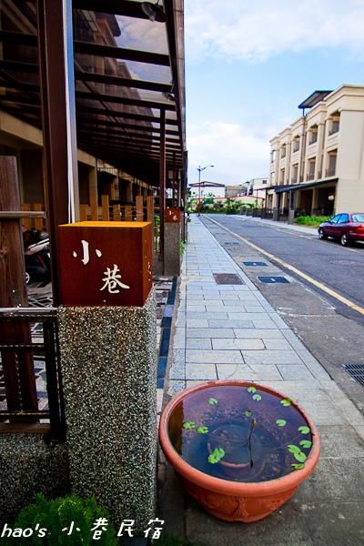 201511小巷民宿001.jpg