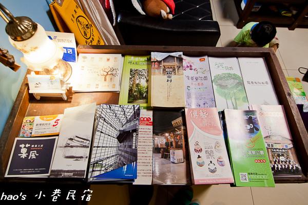 201511小巷民宿048.jpg