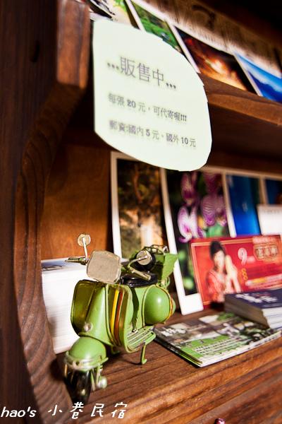 201511小巷民宿050.jpg