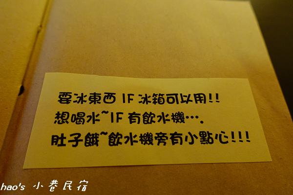 201511小巷民宿104.jpg