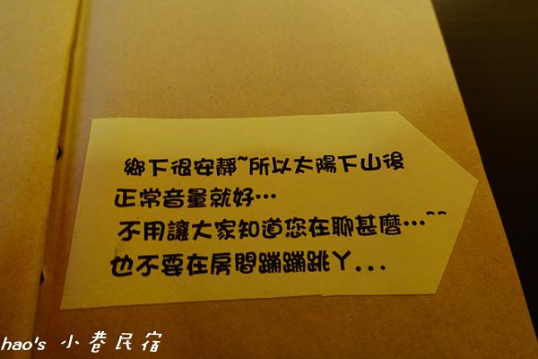 201511小巷民宿107.jpg