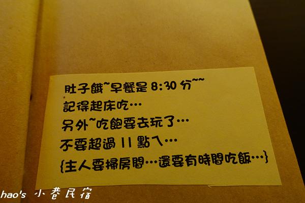 201511小巷民宿112.jpg