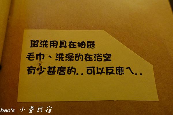 201511小巷民宿114.jpg