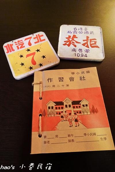 201511小巷民宿115.jpg