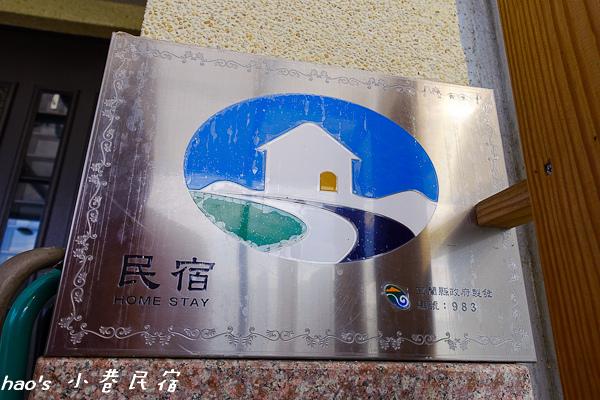 201511小巷民宿122.jpg