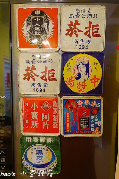 201511小巷民宿125.jpg