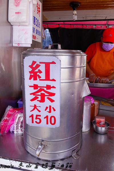 201510金珠蔥油餅003.jpg