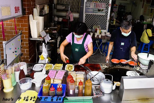 201509中福路啞巴蛋餅005.jpg