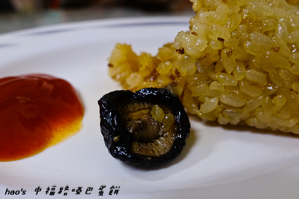 201509中福路啞巴蛋餅019.jpg