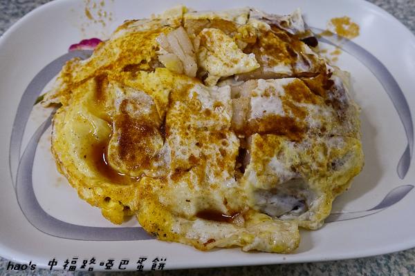 201509中福路啞巴蛋餅023.jpg