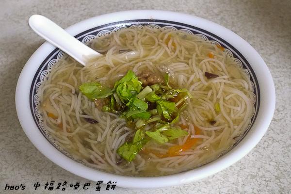 201509中福路啞巴蛋餅034.jpg