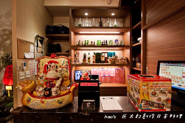 201511 匠太郎創作日本料理012.jpg