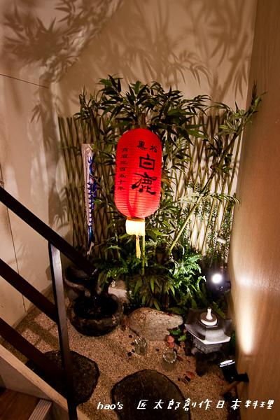 201511 匠太郎創作日本料理019.jpg