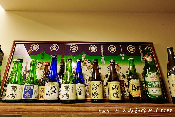 201511 匠太郎創作日本料理028.jpg