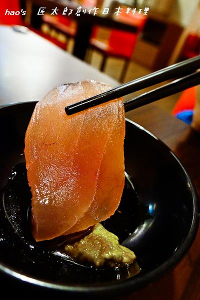 201511 匠太郎創作日本料理053.jpg