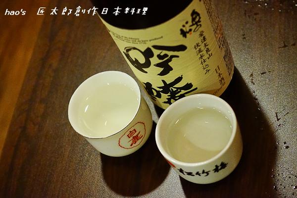 201511 匠太郎創作日本料理057.jpg