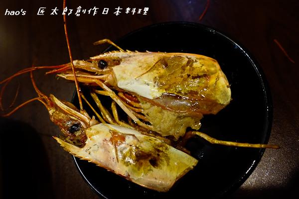 201511 匠太郎創作日本料理093.jpg