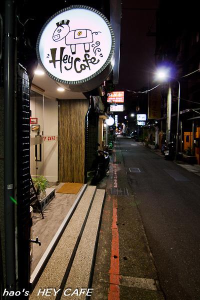 201511HEY CAFE002.jpg