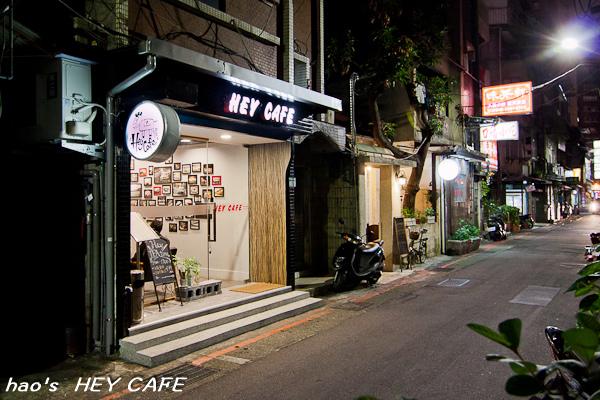 201511HEY CAFE003.jpg