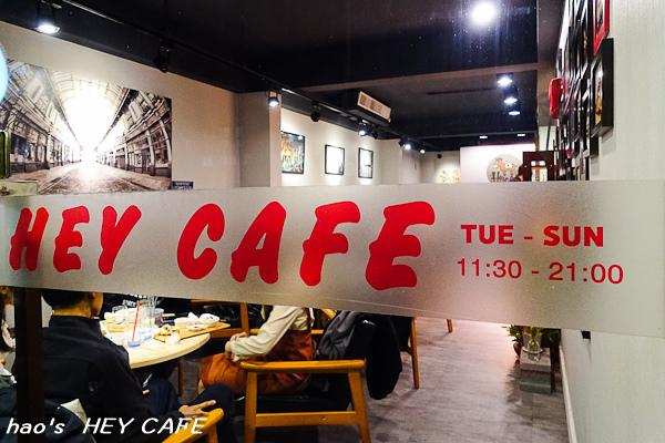 201511HEY CAFE004.jpg
