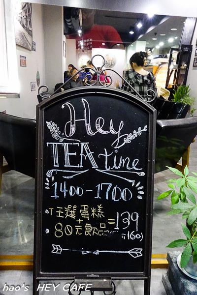 201511HEY CAFE007.jpg