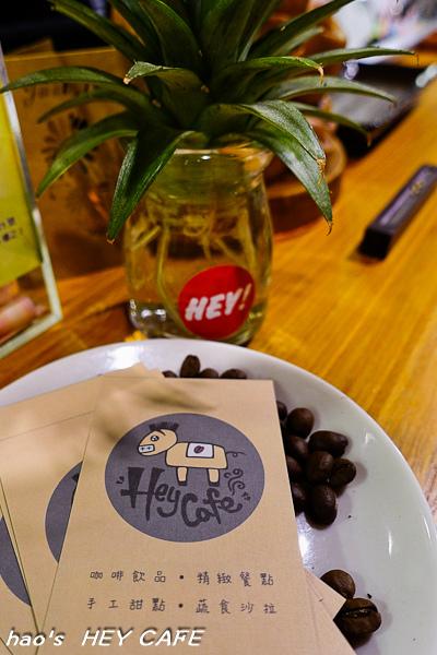 201511HEY CAFE026.jpg