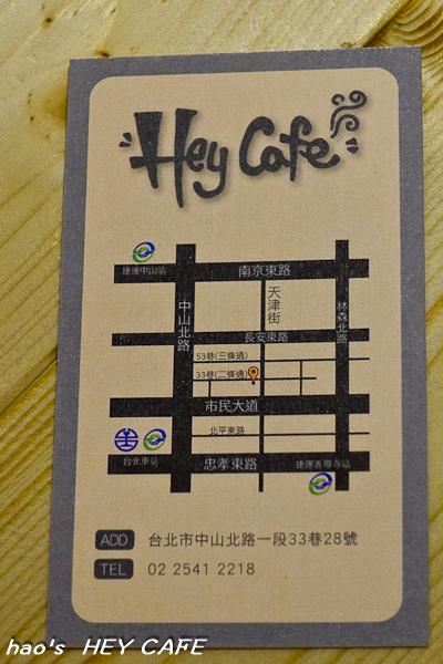 201511HEY CAFE049.jpg