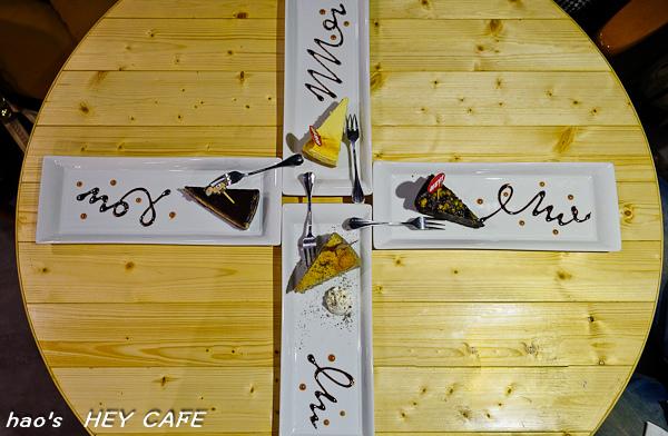201511HEY CAFE103.jpg