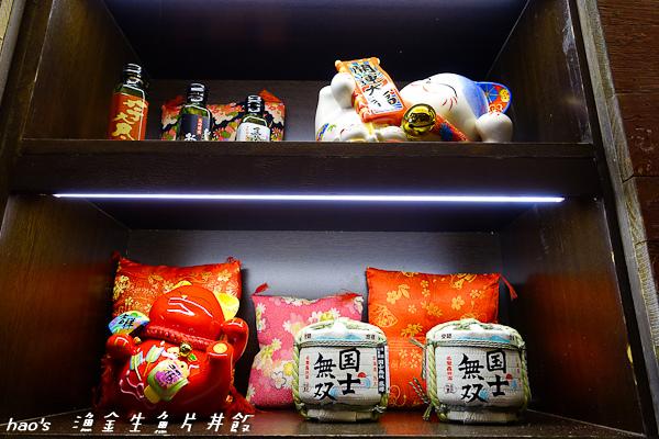 201511漁金生魚片丼飯015.jpg