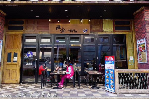 201511漁金生魚片丼飯022.jpg