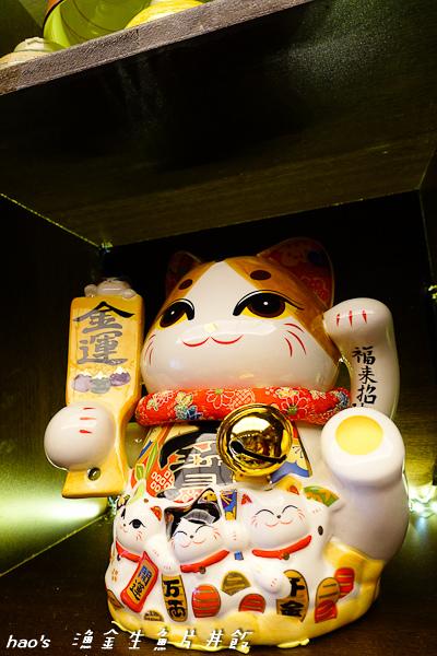 201511漁金生魚片丼飯033.jpg