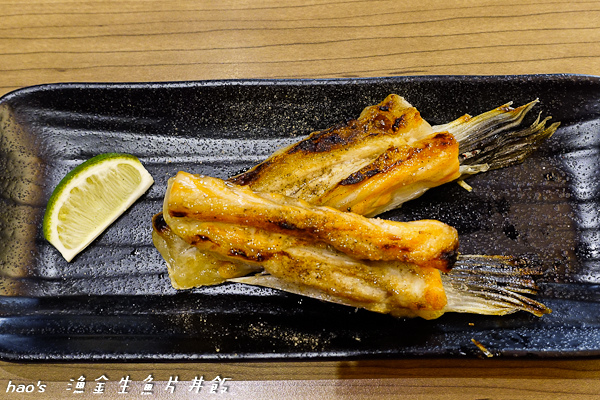201511漁金生魚片丼飯036.jpg