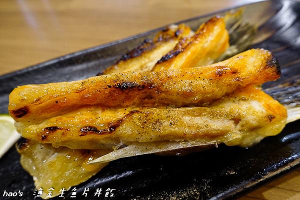 201511漁金生魚片丼飯037.jpg